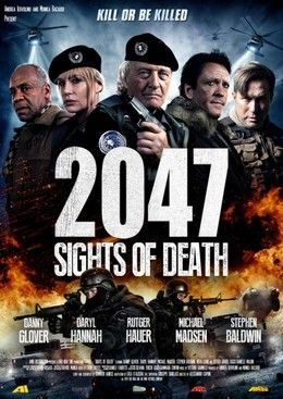 Đội Cảm Tử 2047