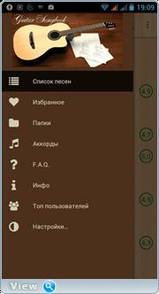 Guitar Songs / Песни под гитару 6.7.9 [Android]