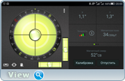 Compass Level & GPS Premium 2.4.6 [Android]