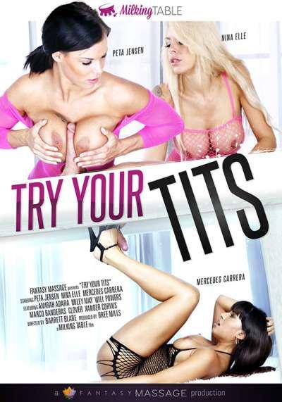 Попробовать Свои Сиськи | Try Your Tits