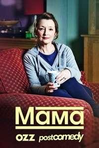 Мама [01 сезон: 01 серия из 05] | WEBRip | Ozz