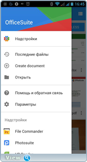 OfficeSuite + PDF Editor Premium 9.1.10087 Final [Android]