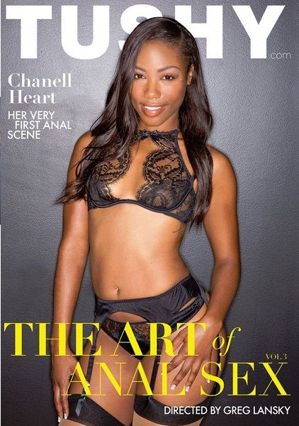 ��������� a�������� c���� 3 | The Art of Anal Sex 3