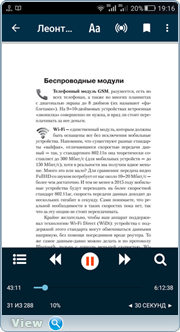 Voice Dream Reader 1.1.14