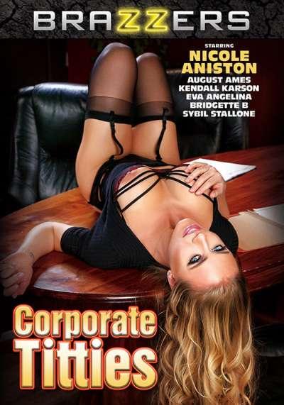 Корпоративные Сиськи | Corporate Titties