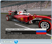 F1 2016 1.0.1 [Android]