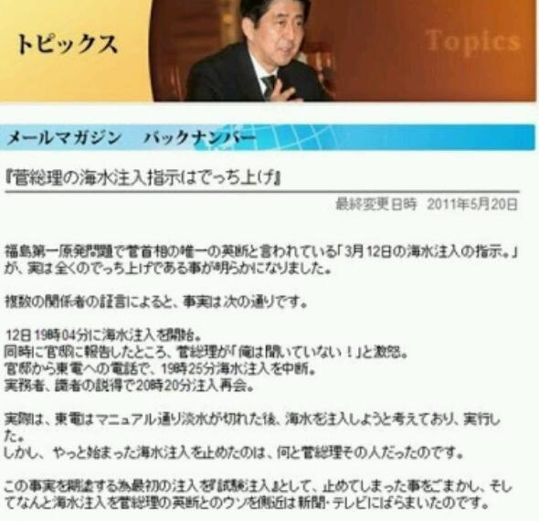【安倍首相】西日本豪雨、初動体制が遅れたとの指摘に「政府として一丸となって発災以来、取り組んできた」問題はなかったとの認識★7 ->画像>47枚