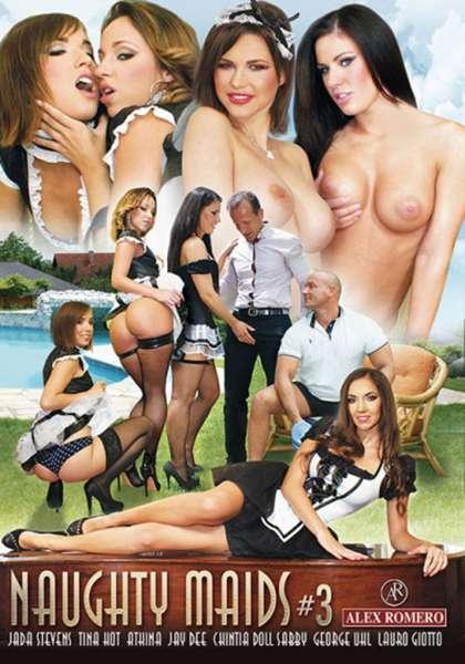 Озорные Горничные 3 | Naughty Maids 3