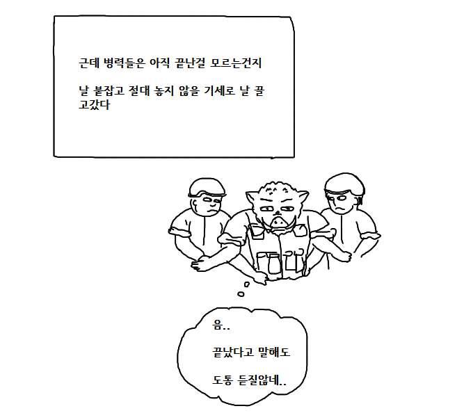 0o15mV.png