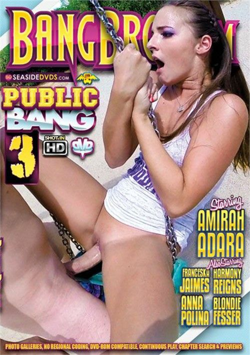 Публичный Bang 3 | Public Bang 3