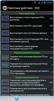Titanium Backup PRO 7.6.1 [Android]