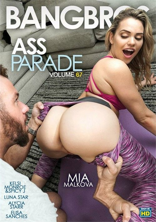 Парад Задниц 67 | Ass Parade 67 / Assparade 67