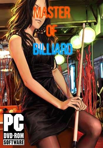Master of Billiard | PC | Лицензия