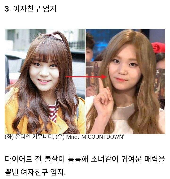 '폭풍 다이어트' 성공으로 몰라보게 예뻐진 여자 아이돌 5명
