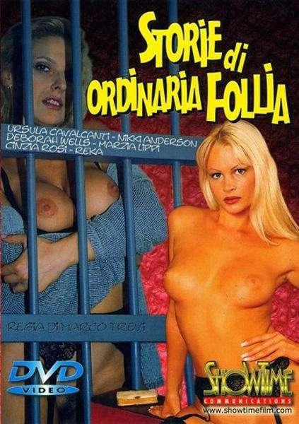 ���������� ������ | Storie di ordinaria follia / Prisonnières du vice