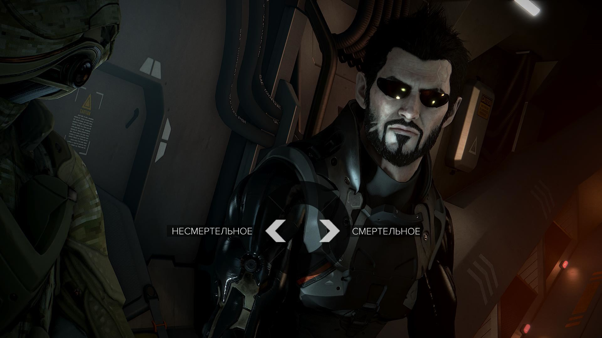 Deus Ex: Mankind Divided - Digital Deluxe Edition | PC | RePack от R.G. Механики