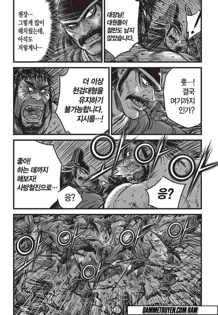 Hiệp Khách Giang Hồ chap 507 page 8 - IZTruyenTranh.com