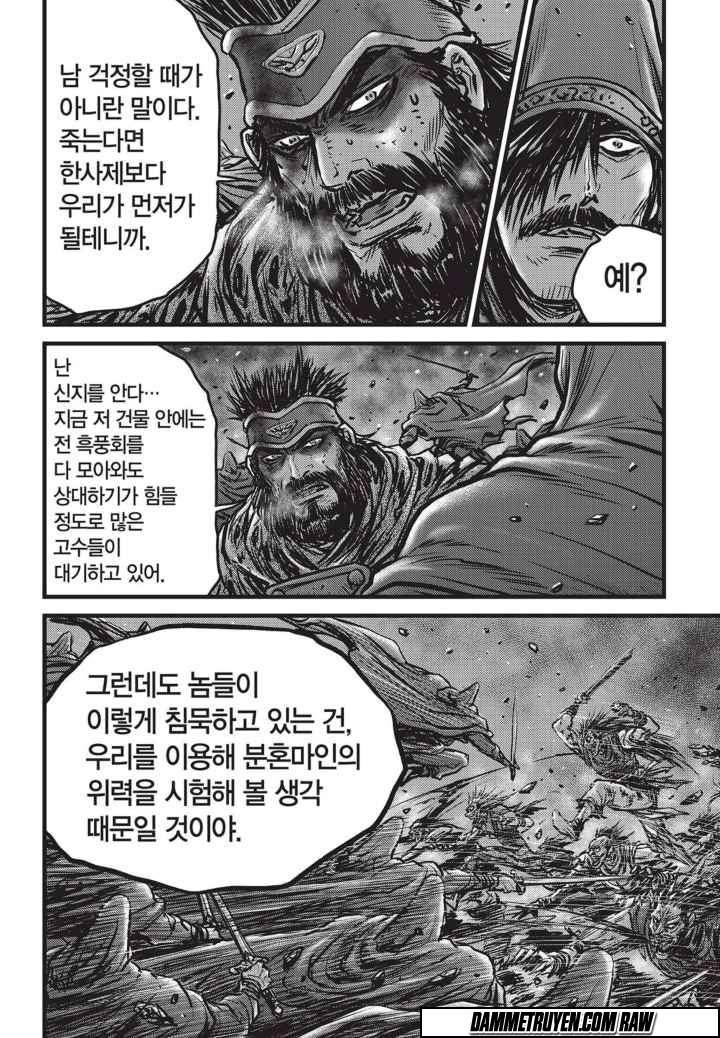 Hiệp Khách Giang Hồ chap 507 page 22 - IZTruyenTranh.com
