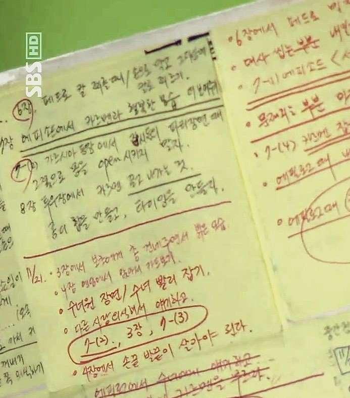 하정우처럼만 공부하면 서울대 그냥 갈듯