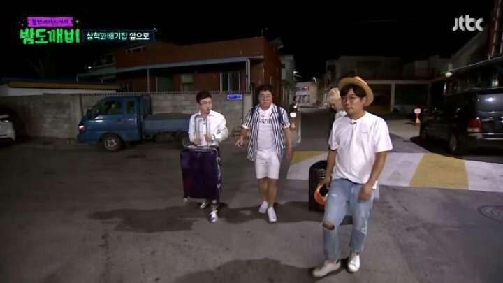 꽤 기본적인 매너 (feat. 정형돈)