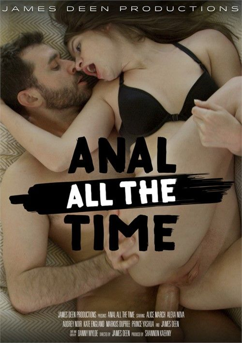 Все Время Анал | Anal All The Time