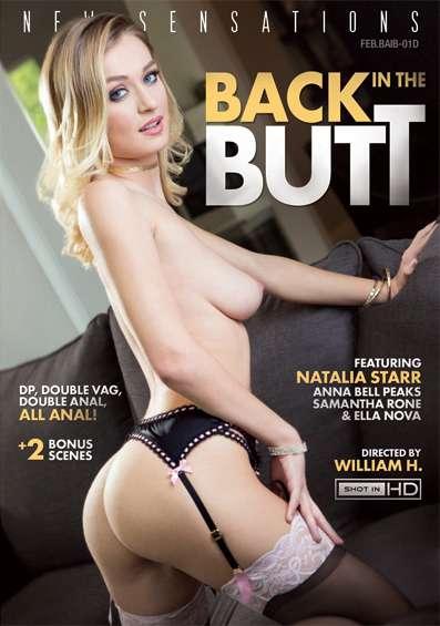 Обратно В Задницу | Back In The Butt