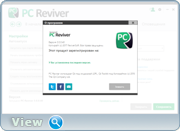 ReviverSoft PC Reviver 3.0.0.40 RePack (& Portable) by elchupacabra