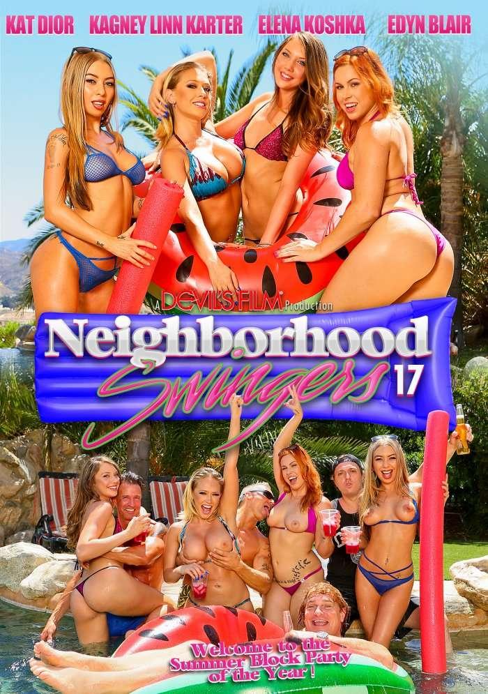 Свингеры По Соседству 17 | Neighborhood Swingers 17