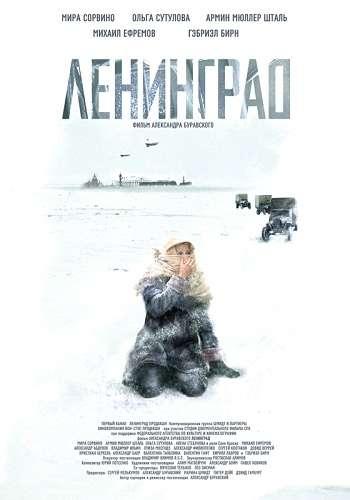 Ленинград [01-04 серии из 04]   SATRip-AVC
