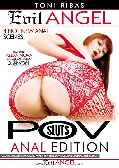 Шлюхи от Первого Лица: Анальная Версия | POV Sluts: Anal Edition