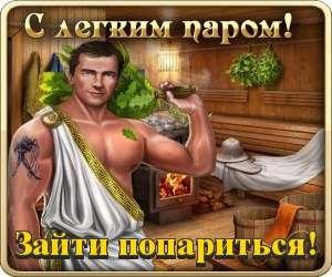 Parilka.ucoz.lv