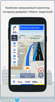 Sygic GPS Navigation 17.2.25 [Android]