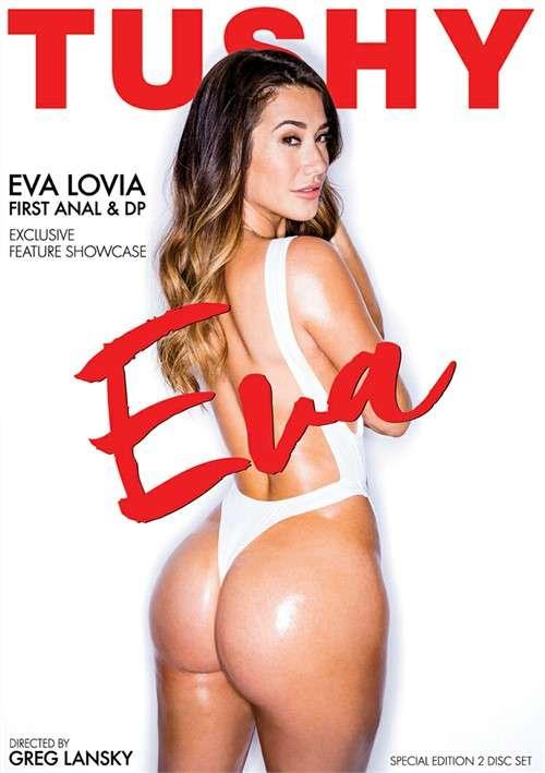 Ева | Eva
