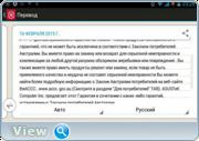 ABBYY TextGrabber + Translator 2.0 [Android]