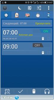 Alarm Plus Millenium 5.5 [Android]