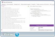 Microsoft Product Keys 2.6.0