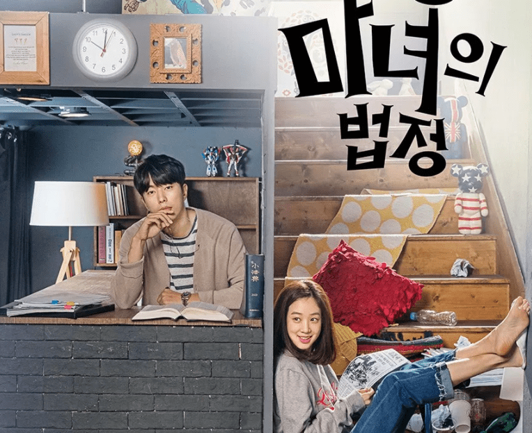 """Cast Of """"Witch's Court"""" Share Their Thoughts After Drama Wraps Up"""