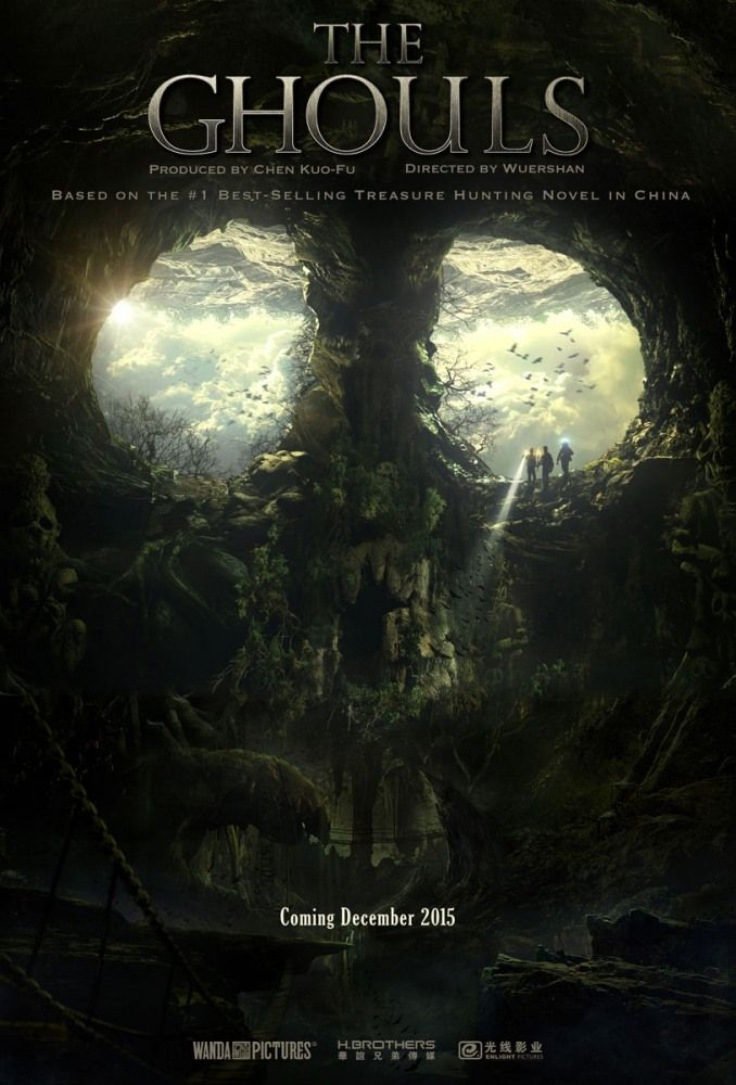 Моджин | BDRip 720p | IMAX | L2