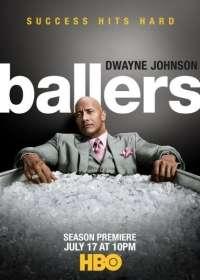 Футболисты / Игроки [02 сезон: 01-10 серия из 10] | HDTVRip | Baibako