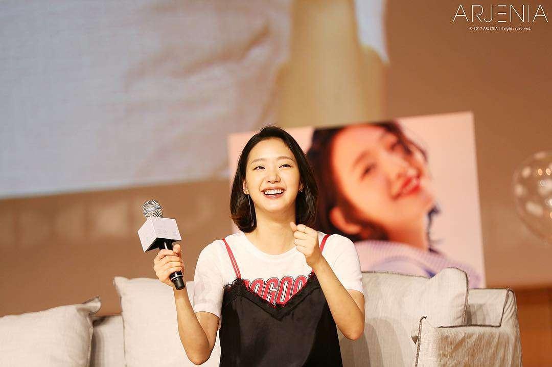 Goblin's Kim Go Eun Signs With Lee Byung Hun's Agency