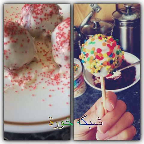 Cake pops<>كرات الگيك بالشوكلاته ~ ZYVlT6.jpg