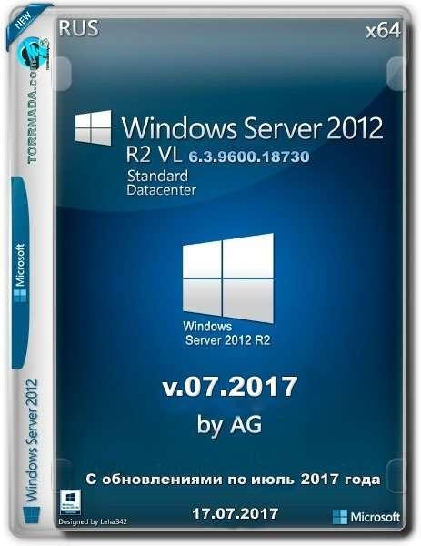 windows server 2012 standard iso free download