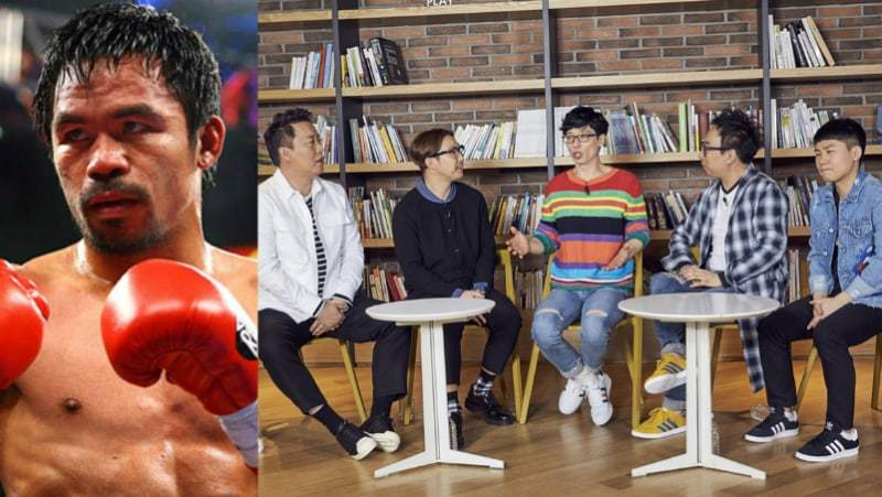 "Boxing Champion Manny Pacquiao Confirmed To Appear On ""Infinite Challenge"""