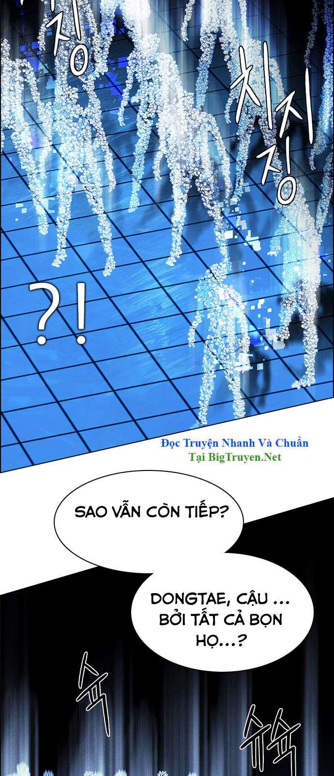 DICE Chapter 159 - Lhmanga.net