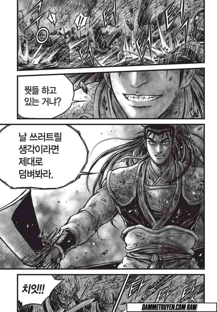 Hiệp Khách Giang Hồ chap 507 page 13 - IZTruyenTranh.com