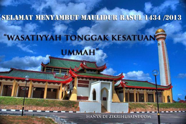 masjidcopy.png