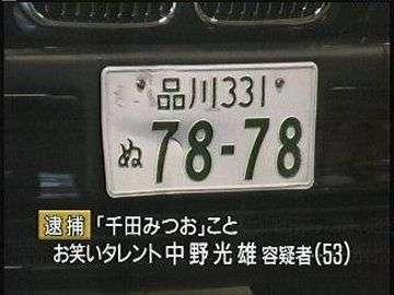 tqgb.jpg