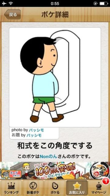 hdbd.jpg