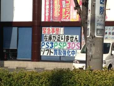 gnc5.png