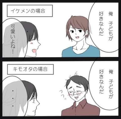 wux1.jpg